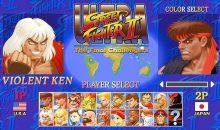 Ultra Street Fighter 2 sur Switch : de nouveaux éléments ! [Màj]