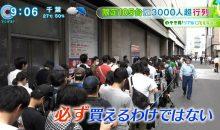 La Switch botte les fesses de la Sony PS2, au Japon, sur la 1e année
