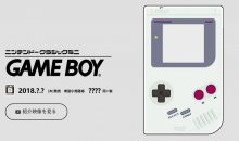 GameBoy Mini ou « Classic », êtes-vous partants ?
