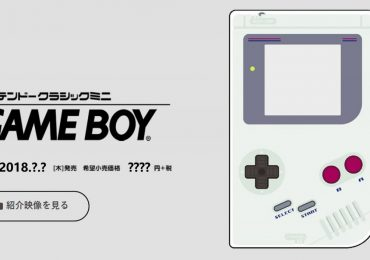 gameboy mini