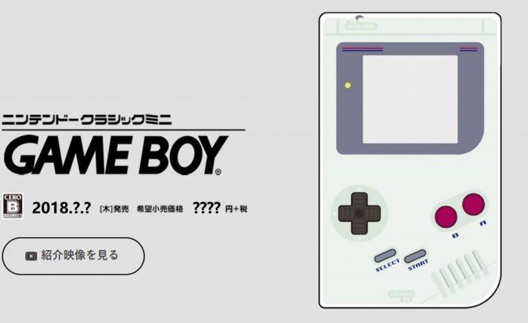 gameboy mini