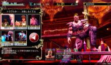 Ken le Survivant sur PS4 : SEGA pense à le localiser en Europe