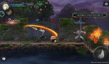 Castlevania de retour dans un jeu 2D au scolling horizontal !