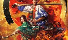 Unifiez le Japon depuis votre salon avec Nobunaga's Ambition: Taishi