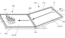 Nintendo dépose des brevets : nouvelle console ou extension Switch ?