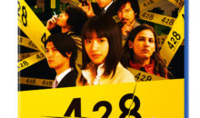 428 : Shibuya Scramble : lost in translation