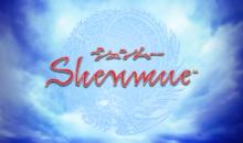 Test de Shenmue I et II HD : l'aventure avec un grand 冒険 sur PS4