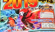 Dragon Ball FighterZ accueille le petit Jiren