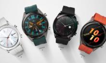 Huawei Watch GT2 : autonomie ultra-longue durée annoncée