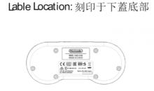 Switch : un pad Super Nes officiel listé et imagé, les jeux SNES en route ?
