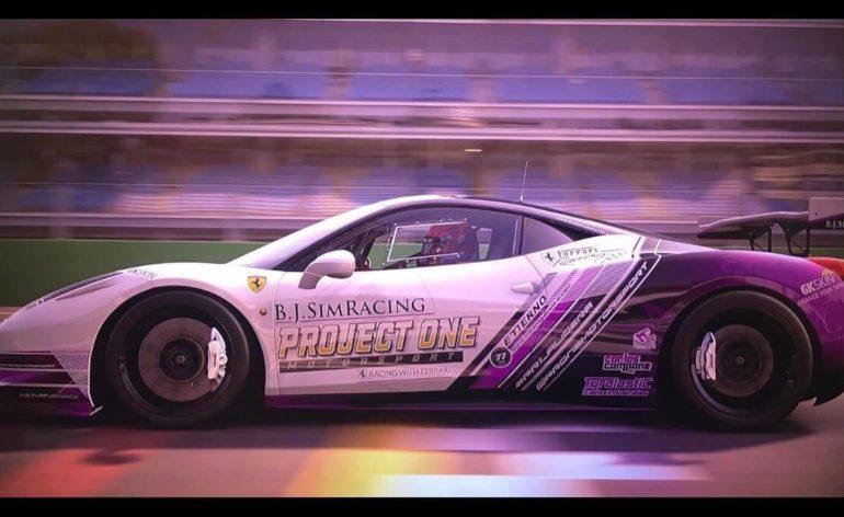 International Gran Turismo League Summer Championship Series - Ferrari Project One Motorsport