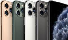 L' iPhone 11 dévoilé, découvrez-le en vidéo !