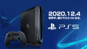 La Sony PlayStation5 ps5