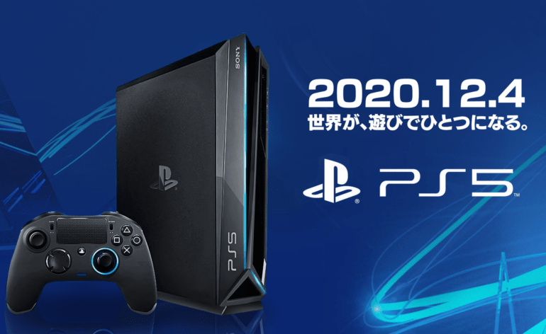 La Sony PlayStation5 ps5