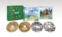 Fans de Zelda, oyez, un CD Soundtrack est en approche !