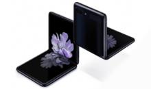 Galaxy Z Flip, le nouveau mobile pliable haut de gamme de Samsung