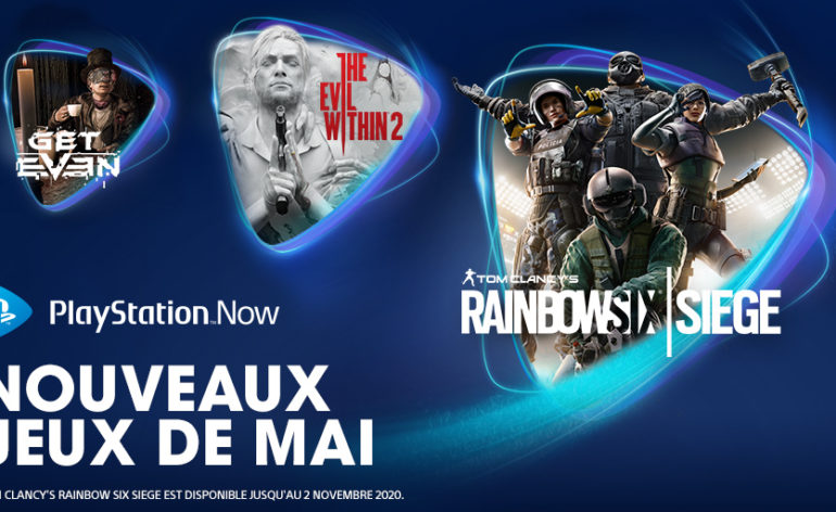 ps now ps store