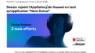 AppGallery : Deezer rejoint Huawei en tant que «Hero status»