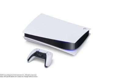 La sony Playstation 5 vue de dessus