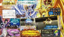 Cosmo Fantasy : Seiya du Sagittaire Omega V2 en route