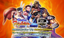eSport : Virtua Fighter 5 Ultimate Showdown apparaît sur un listing