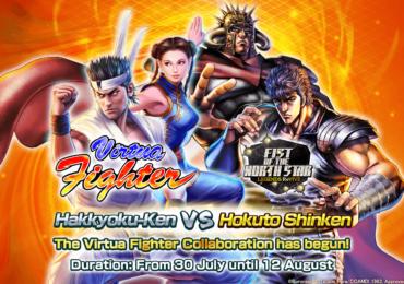 ken le survivant x virtua fighter