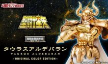 La Myth Cloth EX du Taureau version OCE annoncée [Saint Seiya]