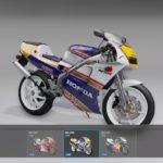 Menu de sélection d'une moto