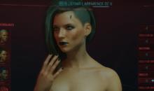 13 millions de copies écoulées pour Cyberpunk 2077
