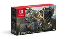 Switch : un nouveau pack pour la sortie de Monster Hunter Rise