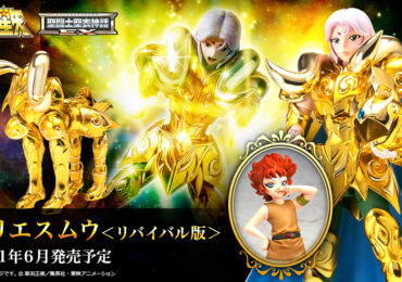 myth cloth ex revival aries