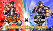 Ken le Survivant et Street Fighter ensemble, dans le jeu vidéo FOTNS