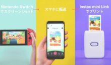 Switch : Nintendo s'associe à Fujifilm, pour imprimer sans fil