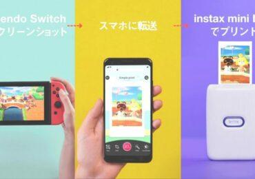 Switch nintendo x fujifilm