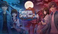 Famicom Detective Club mène l'enquête sur Switch